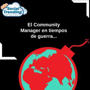 El Community Manager debe verificar la imagen y la fiabilidad de sus fuentes